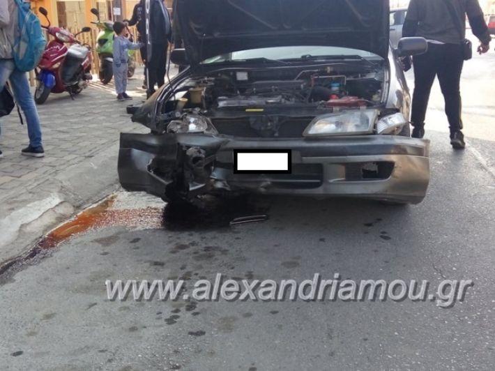 alexandriamou.gr_atuxima14.11017