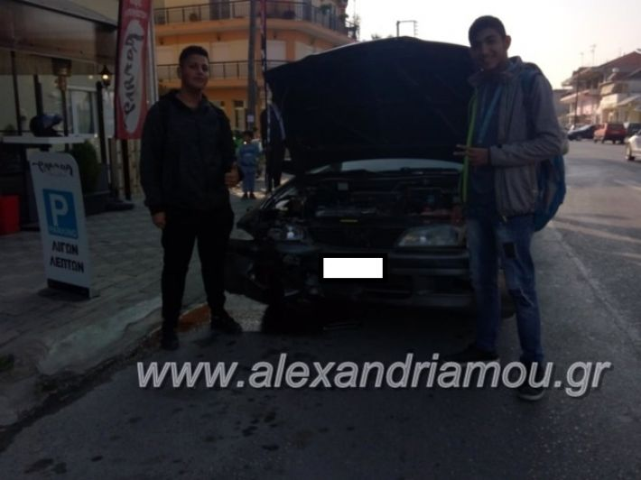 alexandriamou.gr_atuxima14.11018