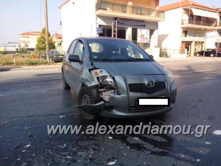 alexandriamou.gr_atuxima14.11019