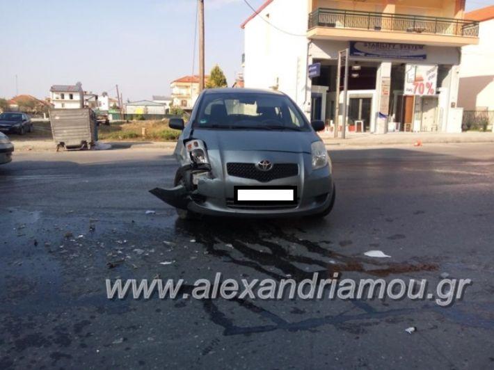 alexandriamou.gr_atuxima14.11020