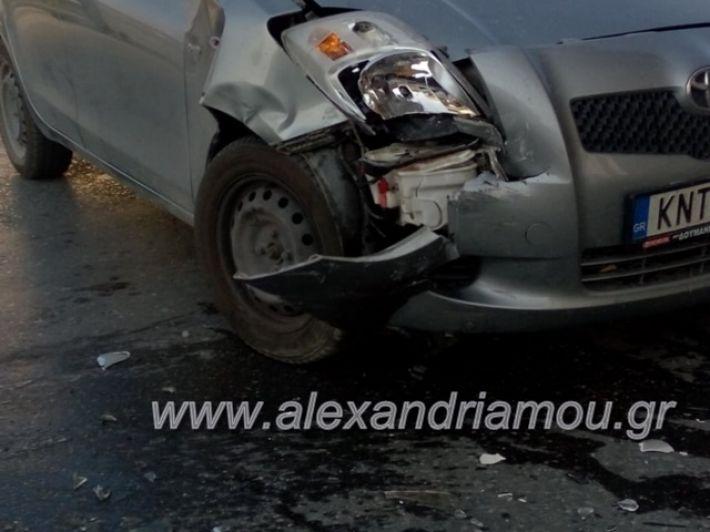 alexandriamou.gr_atuxima14.11021