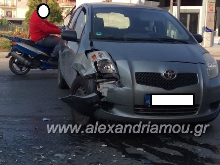 alexandriamou.gr_atuxima14.11023