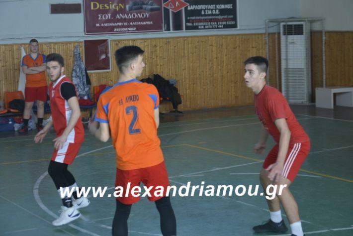 alexandriamou.basketprotodeutero2019018