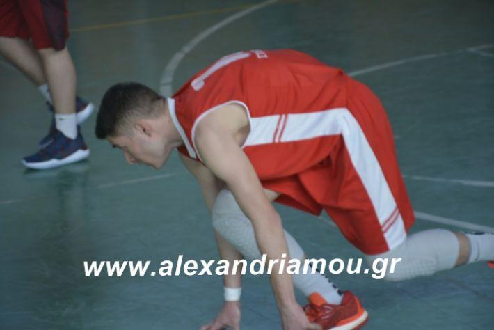 alexandriamou.basketprotodeutero2019019