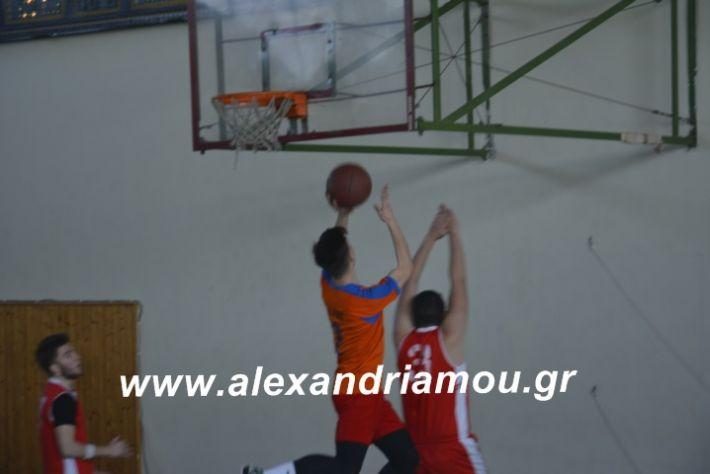 alexandriamou.basketprotodeutero2019037