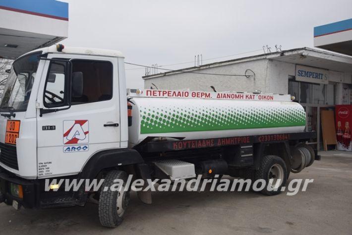 alexandriamou.gr_diafimiseis040