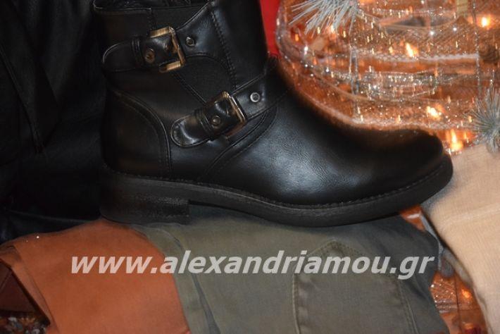 alexandriamou.gr_blacklist2019061
