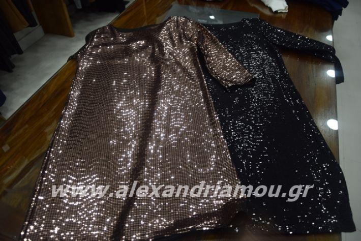 alexandriamou.gr_blacklist2019064