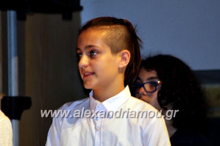alexandriamou_blackswan14.6.2019078