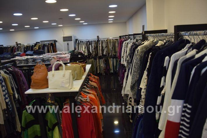 www.alexandriamou.gr_bozenaDSC_0003