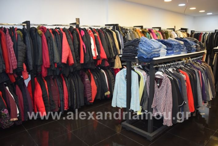 www.alexandriamou.gr_bozenaDSC_0007