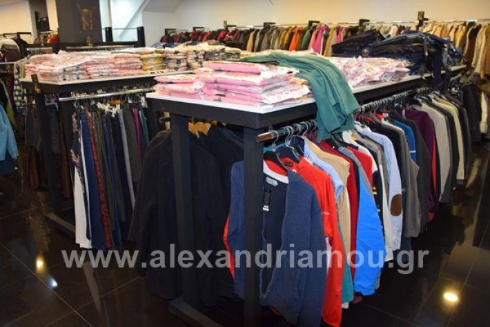 www.alexandriamou.gr_bozenaDSC_0017