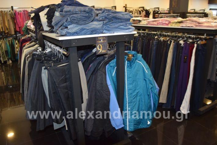 www.alexandriamou.gr_bozenaDSC_0020