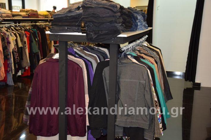 www.alexandriamou.gr_bozenaDSC_0021