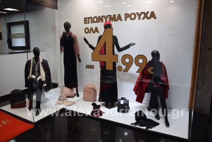 www.alexandriamou.gr_bozenaDSC_0024