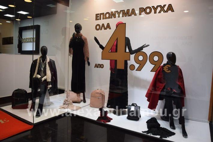 www.alexandriamou.gr_bozenaDSC_0025