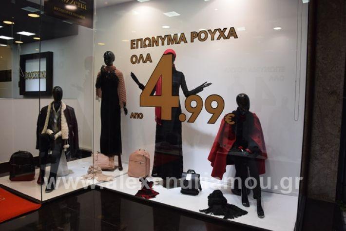 www.alexandriamou.gr_bozenaDSC_0026