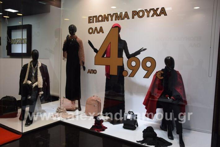 www.alexandriamou.gr_bozenaDSC_0027