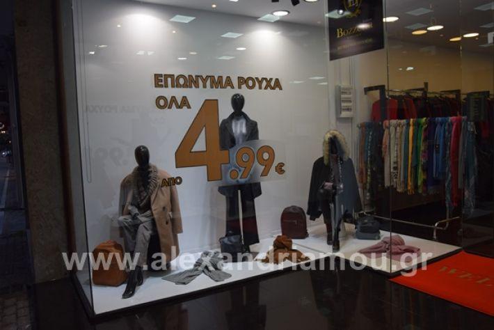 www.alexandriamou.gr_bozenaDSC_0028