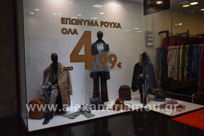 www.alexandriamou.gr_bozenaDSC_0029