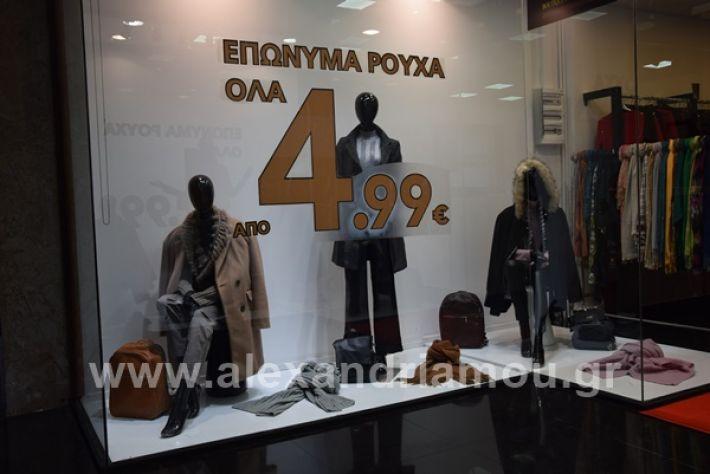 www.alexandriamou.gr_bozenaDSC_0030