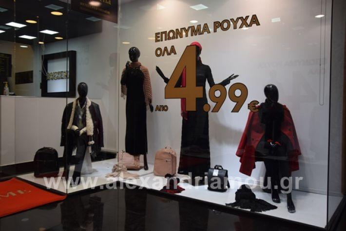 www.alexandriamou.gr_bozenaDSC_0031