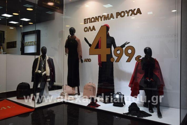 www.alexandriamou.gr_bozenaDSC_0033