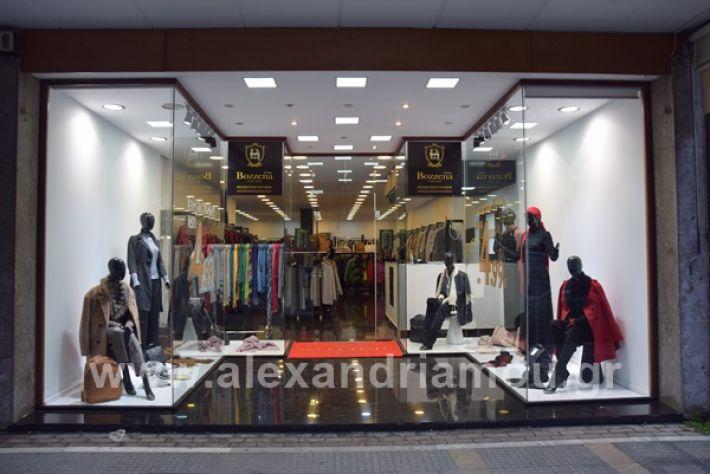 www.alexandriamou.gr_bozenaDSC_0994