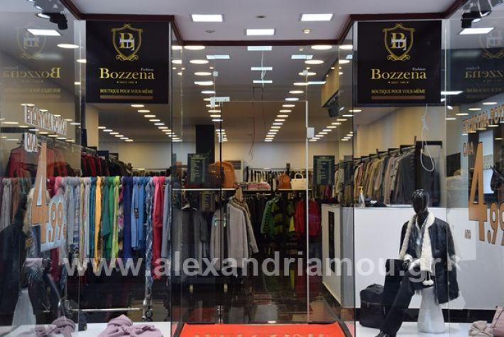 www.alexandriamou.gr_bozenaDSC_0996