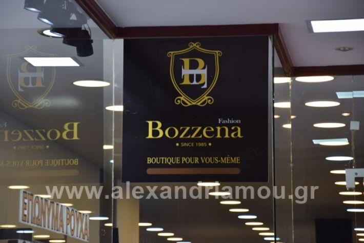 www.alexandriamou.gr_bozenaDSC_0998