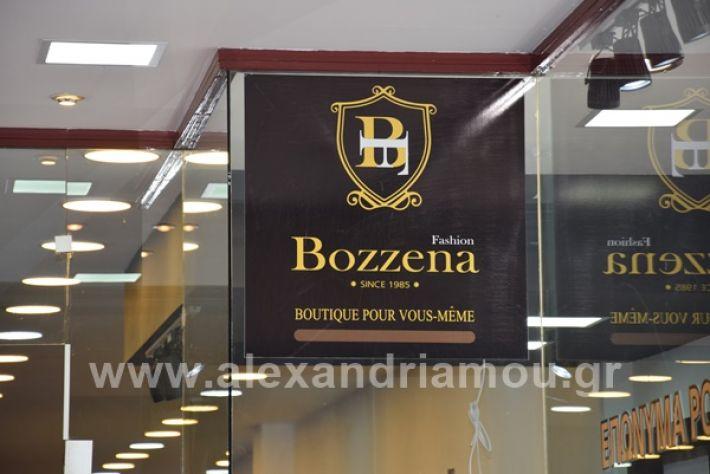 www.alexandriamou.gr_bozenaDSC_0999