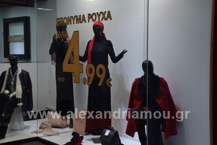 www.alexandriamou.gr_bozenaDSC_1002