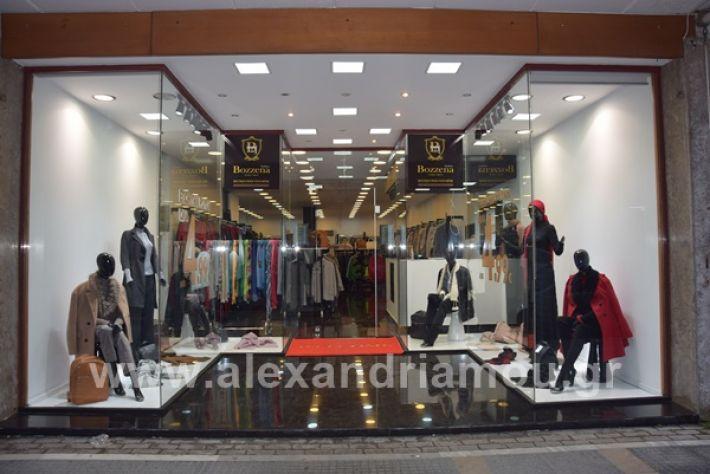 www.alexandriamou.gr_bozenaDSC_1008