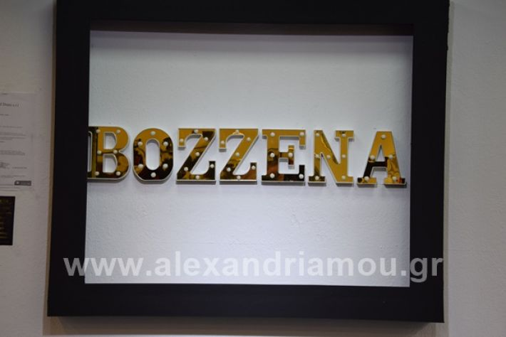 www.alexandriamou.gr_bozenaDSC_1009
