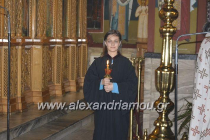 alexandriamou.brabeusigumnasion2019070