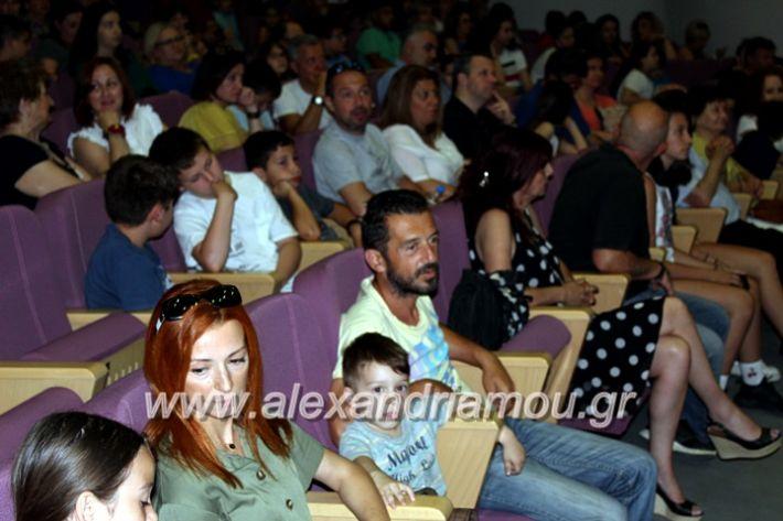alexandriamou_mathimatika12.6.2019015