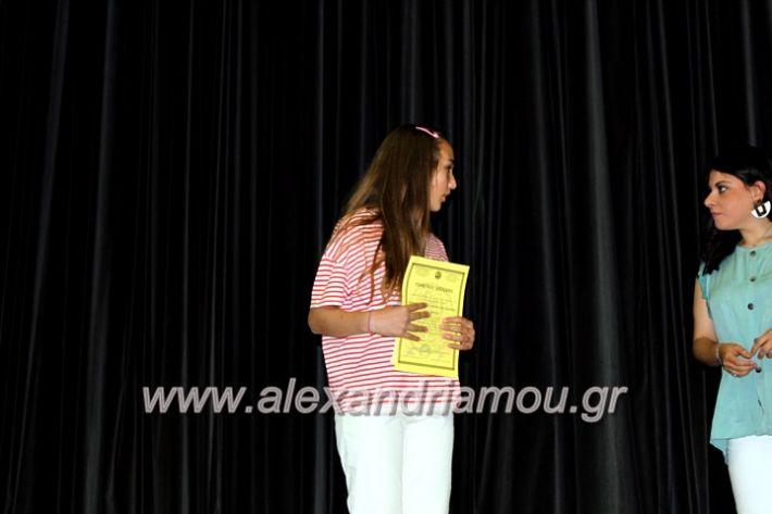 alexandriamou_mathimatika12.6.2019035