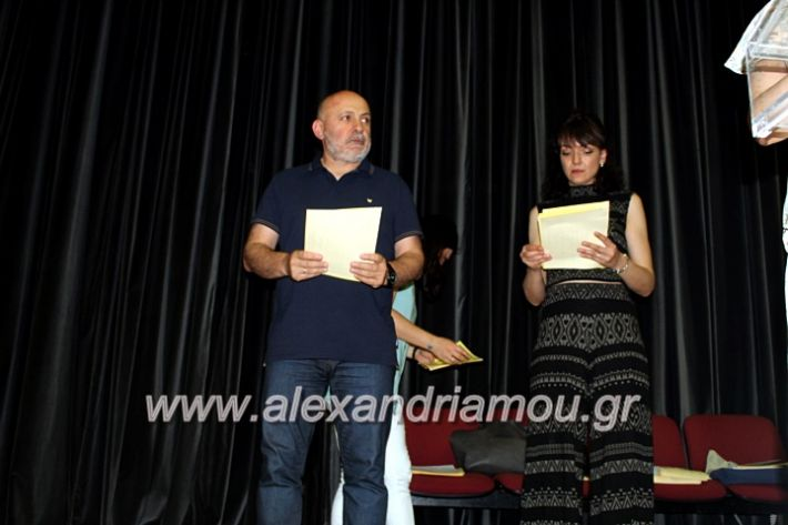 alexandriamou_mathimatika12.6.2019048