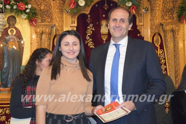 alexandriamou.gr_brabeusimathiton2019128