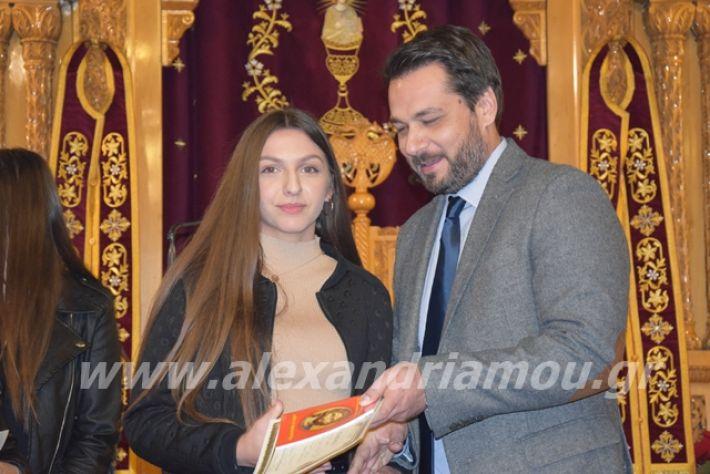 alexandriamou.gr_brabeusimathiton2019139