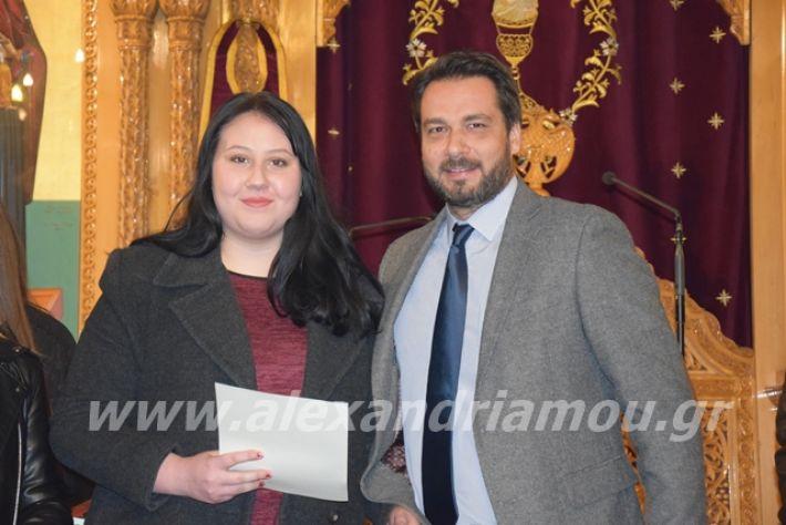 alexandriamou.gr_brabeusimathiton2019142