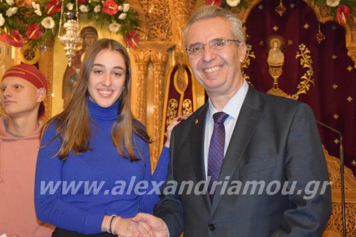alexandriamou.gr_brabeusimathiton2019148