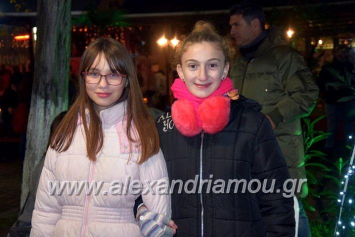 alexandriamou.gr_anamadentrou19DSC_0041