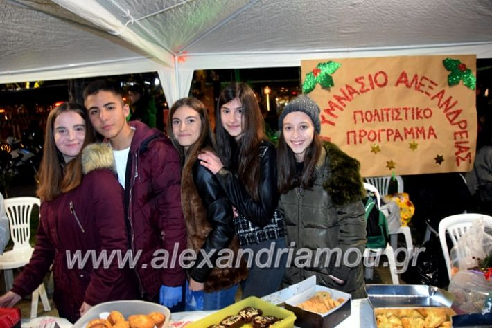 alexandriamou.gr_anamadentrou19DSC_0042