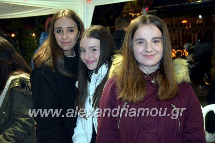 alexandriamou.gr_anamadentrou19DSC_0044