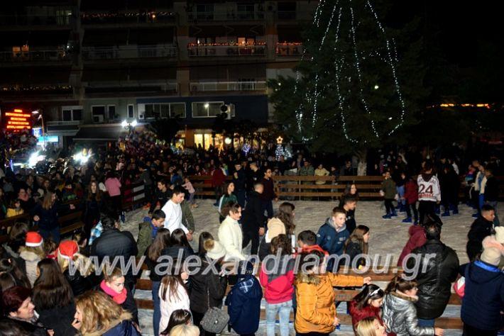 alexandriamou.gr_anamadentrou19DSC_0056