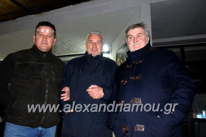 alexandriamou.gr_anamadentrou19DSC_0057