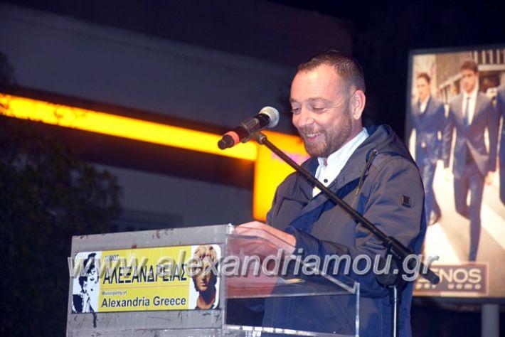 alexandriamou.gr_anamadentrou19DSC_0068