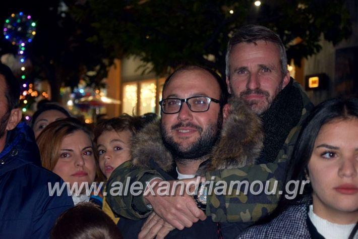 alexandriamou.gr_anamadentrou19DSC_0079