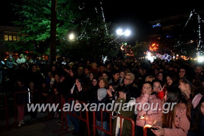 alexandriamou.gr_anamadentrou19DSC_0082